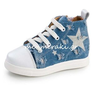 70181b61a5f Παπούτσια αγόρι | Βαπτιστικά παπούτσια αγοράκι | me-meraki.gr