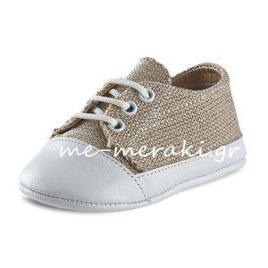 Παπούτσια Αγκαλιάς Αγόρι ΠΑΠΑ138