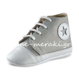 Παπούτσια Αγκαλιάς Αγόρι ΠΑΠΑ139