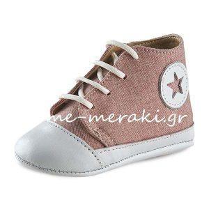 Παπούτσια Αγκαλιάς Αγόρι ΠΑΠΑ140
