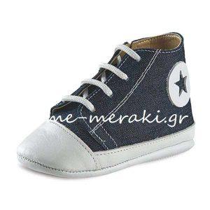 Παπούτσια Αγκαλιάς με Φερμουάρ