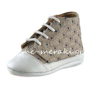Παπούτσια Αγκαλιάς Αγόρι ΠΑΠΑ142