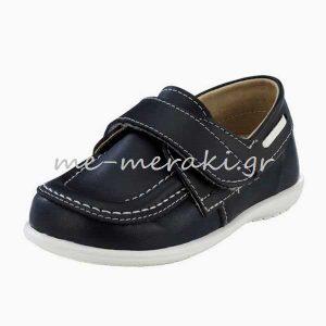 Παπούτσια Βάπτισης Παντοφλέ Αγόρι