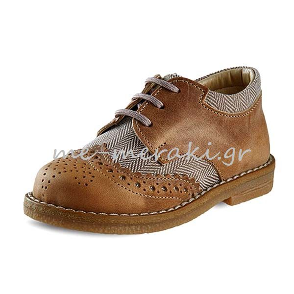 5c145078401 Παπούτσια Βάπτισης Αγόρι ΠΑΠΑ63 | Παπούτσια βάπτισης | me-meraki.gr