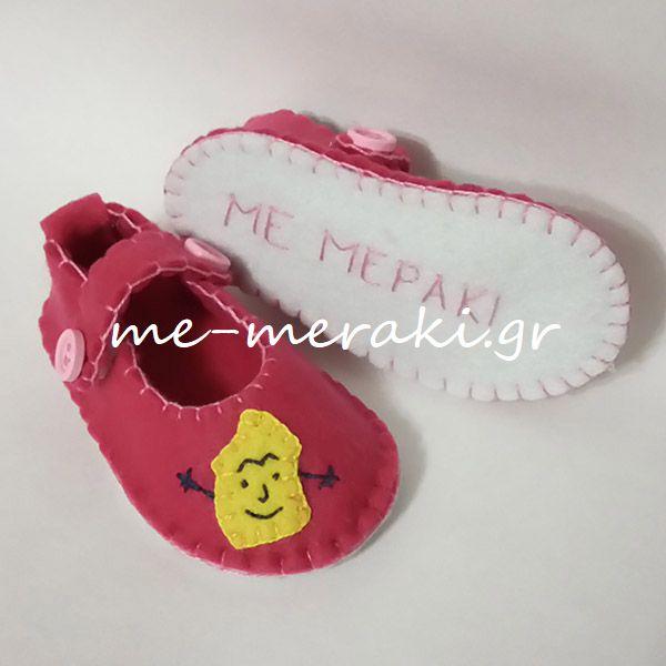 Χειροποίητα Παπούτσια αγκαλιάς για κορίτσι