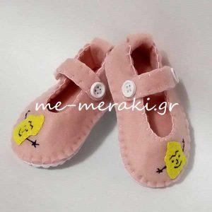 Βρεφικά Παπούτσια Μπαλαρίνα Ροζ
