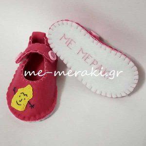 Βρεφικά Παπούτσια Μπαλαρίνα Φούξια