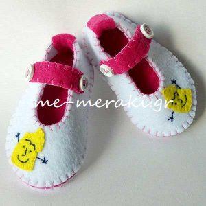 Βρεφικά Παπούτσια Λευκό - Φούξια