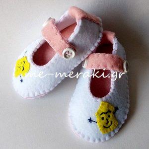 Βρεφικά παπούτσια ΠΑΧ12-Α