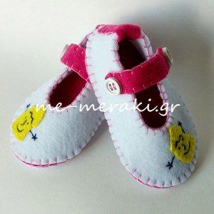 Βρεφικά παπούτσια ΠΑΧ12-Β