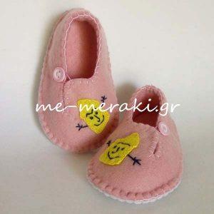 Βρεφικά παπούτσια ΠΑΧ2-Γ