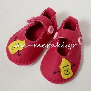 Βρεφικά παπούτσια ΠΑΧ11-Β