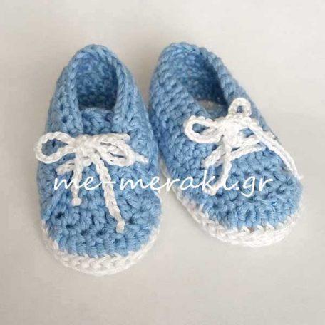 Πλεκτά Βρεφικά Παπούτσια Σιέλ