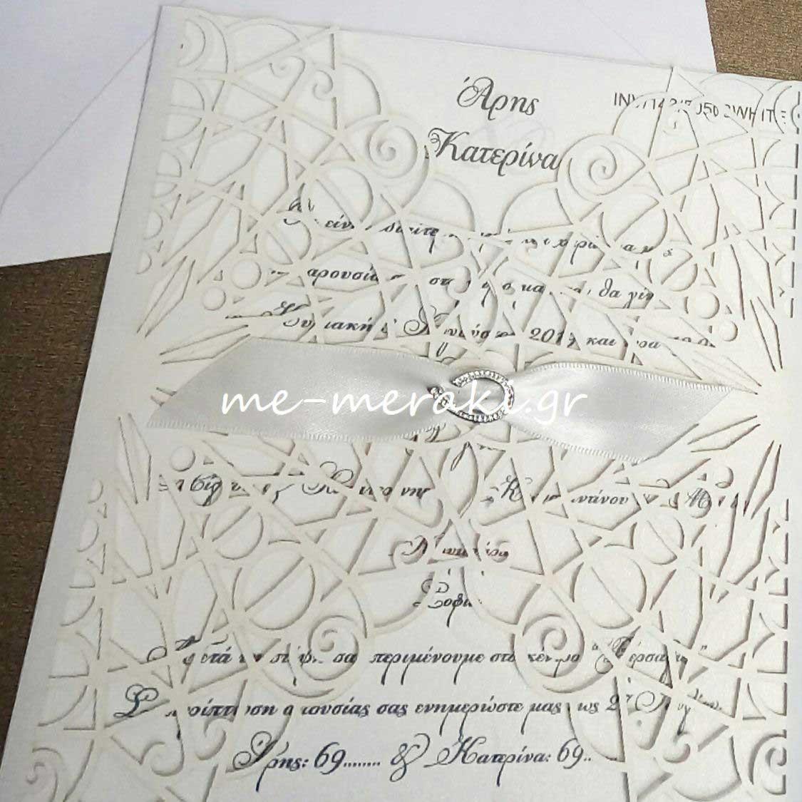 Προσκλητήρια γάμου Προσκλητήριο τετράγωνο εκρού φάκελος Laser Cut ΠΡΟ1127-Α