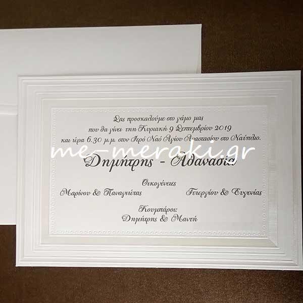Προσκλητήρια γάμου Προσκλητήρια Γάμου Κλασικά ΠΡΟ1146