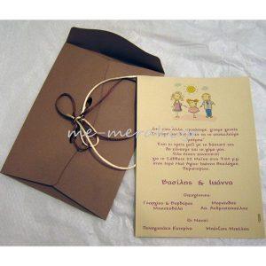 Προσκλητήρια γάμου ΠΡΟ25