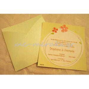 Προσκλητήρια γάμου ΠΡΟ9