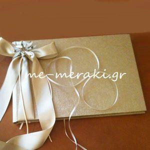 Βιβλία Ευχών Γάμου με Kορδέλες