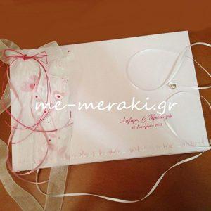 Βιβλίο Ευχών Γάμου με καρφίτσα