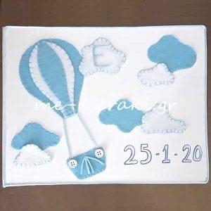 Βιβλία Ευχών Αερόστατο Χειροποίητο