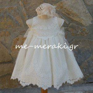 Βαπτιστικά ρούχα κορίτσι ΒΦΚ11
