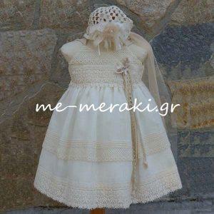 Βαπτιστικά ρούχα κορίτσι ΒΦΚ21