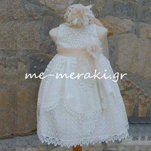 Βαπτιστικά ρούχα κορίτσι ΒΦΚ26