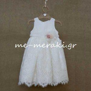 Βαπτιστικό Φόρεμα Εκρού Μύτες