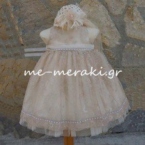 Βαπτιστικά ρούχα κορίτσι ΒΦΚ4