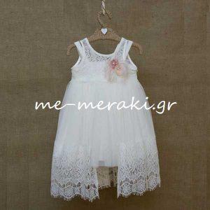 Φόρεμα Βάπτισης Λευκό Δαντέλα