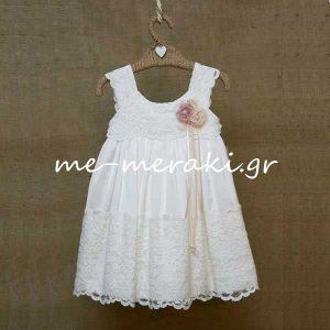 Φόρεμα Εκρού για Κορίτσι