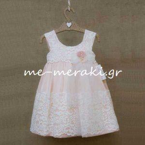 Φόρεμα Σομόν για Κορίτσι
