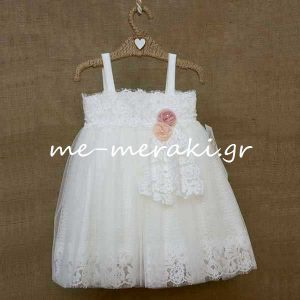 Βαπτιστικά Φορέματα Κορίτσι
