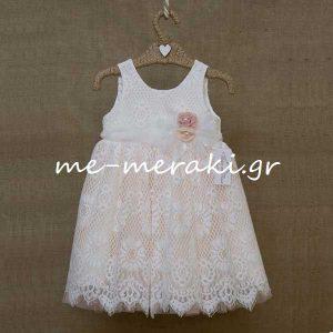 Βαπτιστικό Φόρεμα Δαντέλα Σομόν