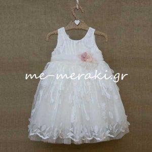 Φόρεμα Λευκό για Βάπτιση