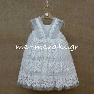 Βαπτιστικό Φόρεμα Δαντέλα Σιέλ
