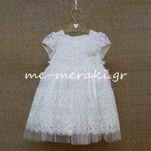 Βαπτιστικό Φόρεμα Δαντέλα Μανικάκι