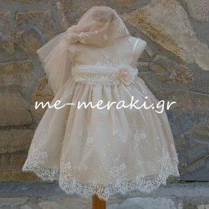 Βαπτιστικά ρούχα κορίτσι ΒΦΚ6