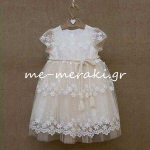 Φόρεμα Βάπτισης με Μανικάκι