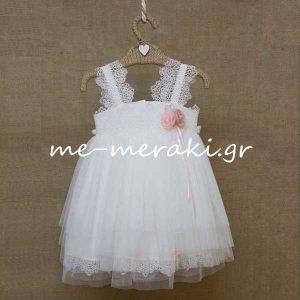 Φόρεμα Βάπτισης Λευκό