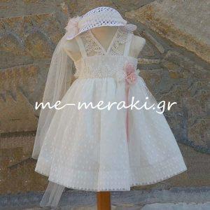 Βαπτιστικά ρούχα κορίτσι ΒΦΚ9