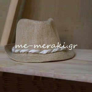 Βαπτιστικό Καπέλο Μπεζ Ψαθί