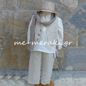 Βαπτιστικά ρούχα αγόρι ΒΚΑ46
