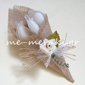 Πρωτότυπες μπομπονιέρες γάμου Λ029