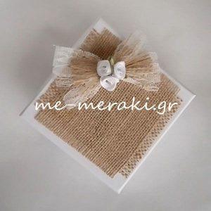 Μπομπονιέρα Γάμου Κουτί Λινάτσα Δαντέλα