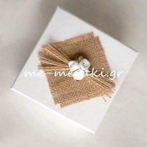 Μπομπονιέρα Γάμου Κουτί Λινάτσα Μπεζ