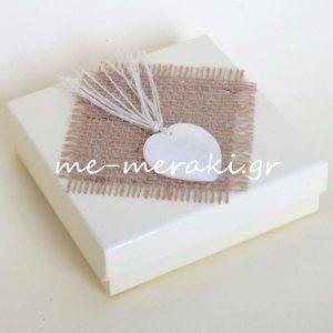 Μπομπονιέρα Γάμου Κουτί Λινάτσα Καρδιά