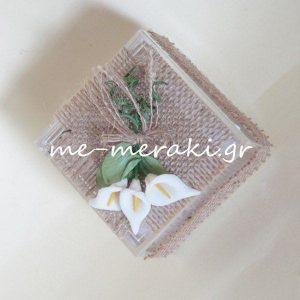 Μπομπονιέρες Γάμου Κουτί Plexiglass Λινάτσα