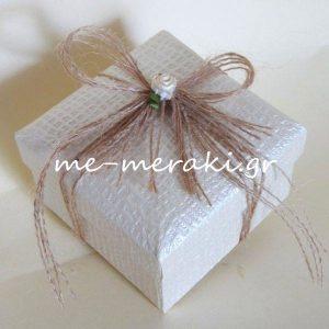 Μπομπονιέρα Γάμου Κουτί Εκρού