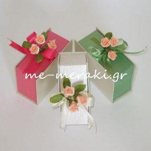 Μπομπονιέρα Γάμου Κουτί Βιβλίο